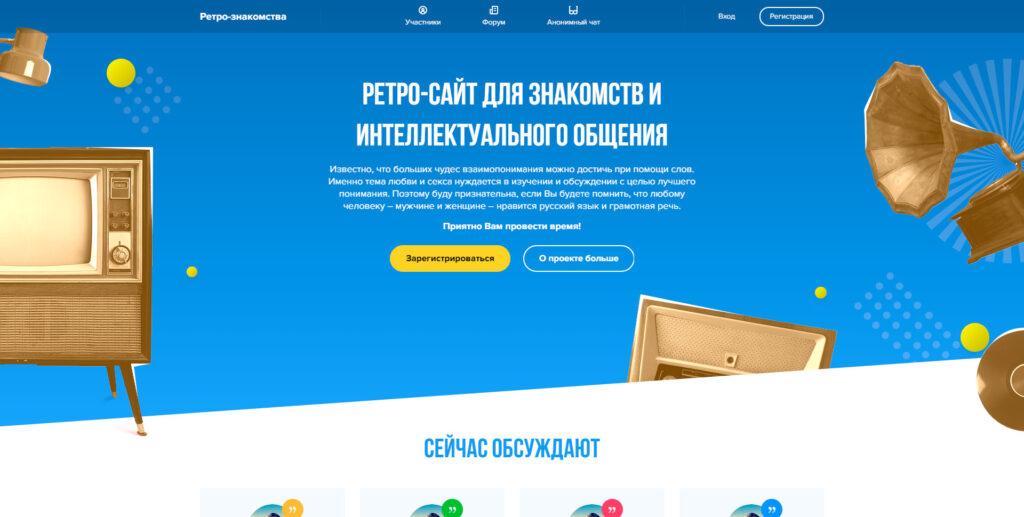 40 plus website screenshot 1