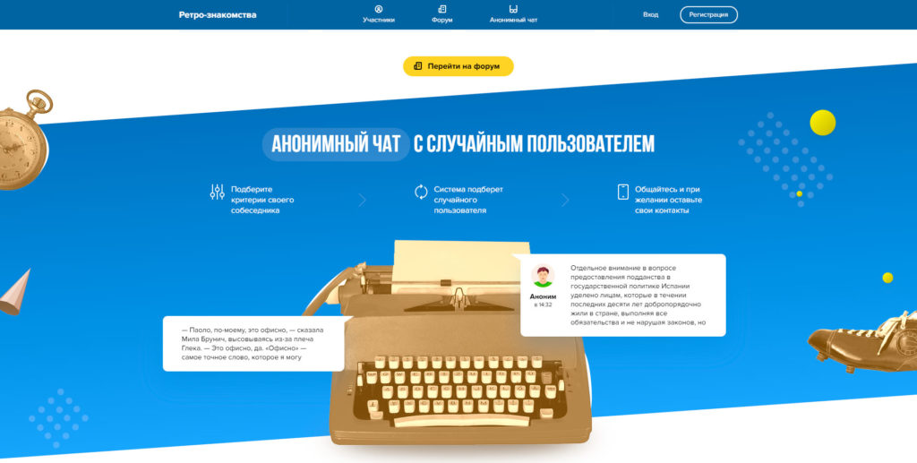 40 plus website screenshot 2