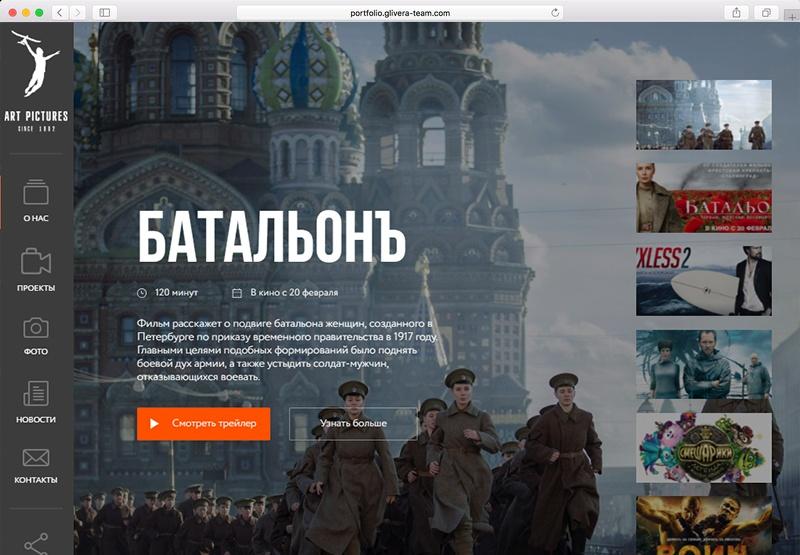 Art Pictures website screenshot 1