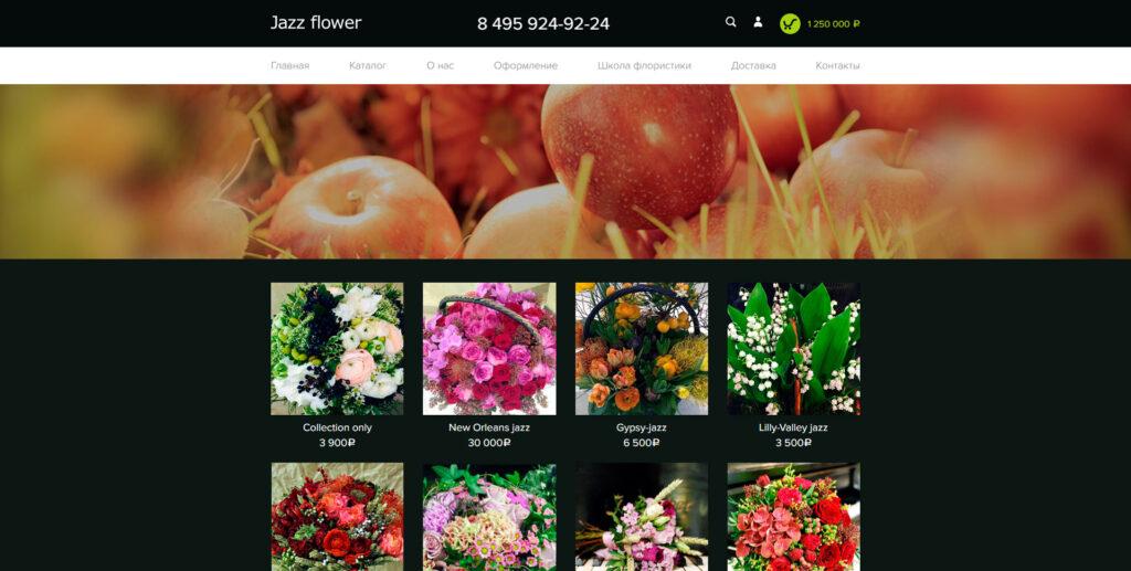 Jazzflower website screenshot 1