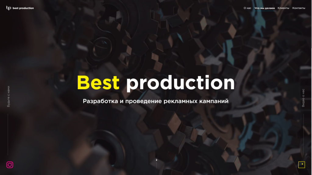 Best production website screenshot 1