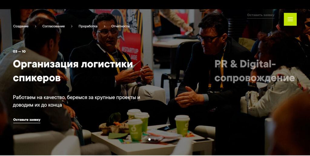 SKforum website screenshot 3