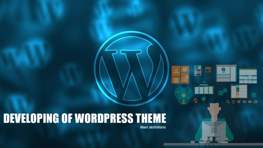 Developing of WordPress theme