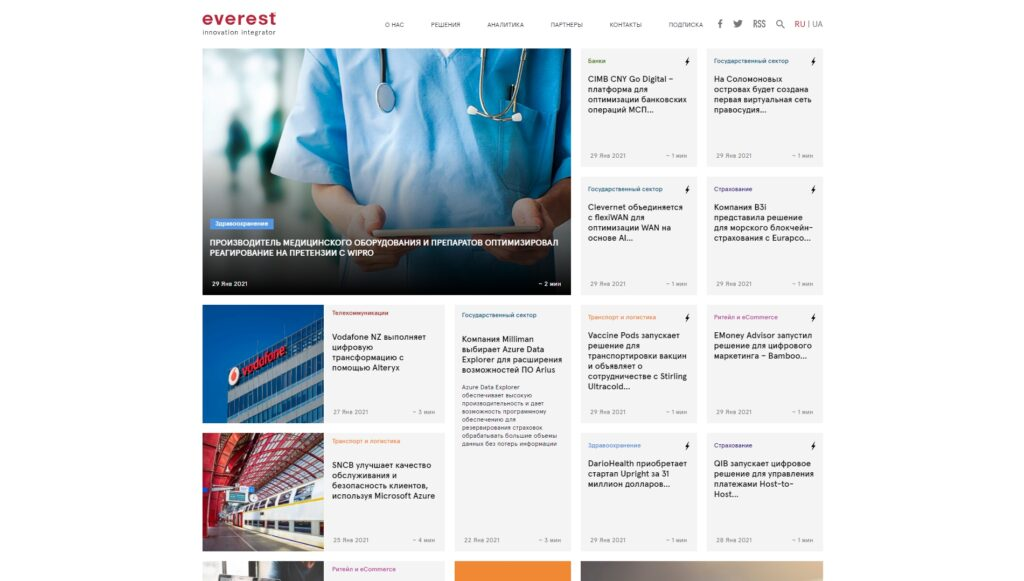 Everest website screenshot 1