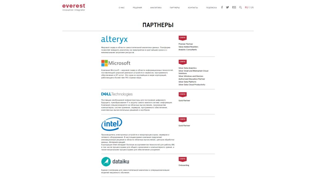 Everest website screenshot 2